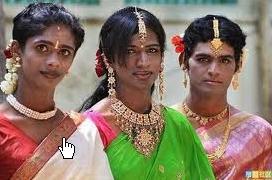 Евнухи-культ Индии