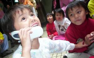 Похищение ребенка на острове Тайвань