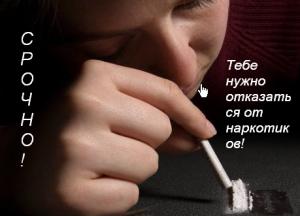 Вред от наркотиков будет.Не думай начинать