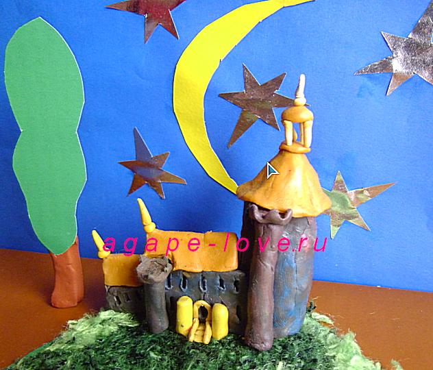 Лепить из пластилина.Замок крепость и смотровая башня
