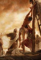 Вечная жизнь.Иисус умер за грех людей,чтобы они жили вечно