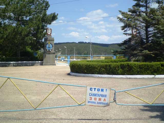 Вход запрещен на плотинную водохранилища