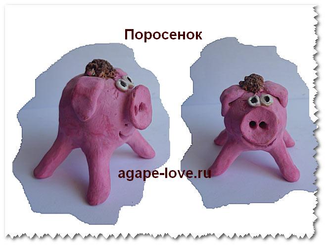 Изделия из глины Поросенок розовый