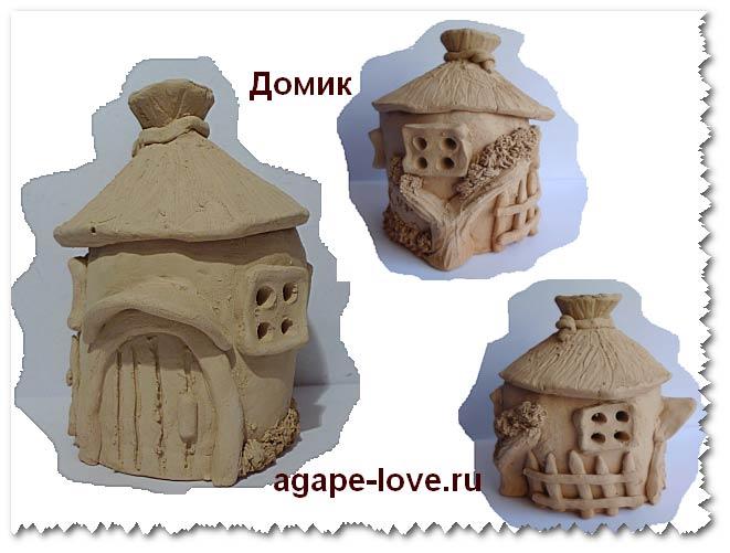 Изделия из глины.Домик подсвечник