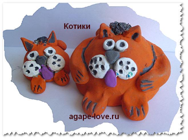 Изделия из глины.Котики рыжие