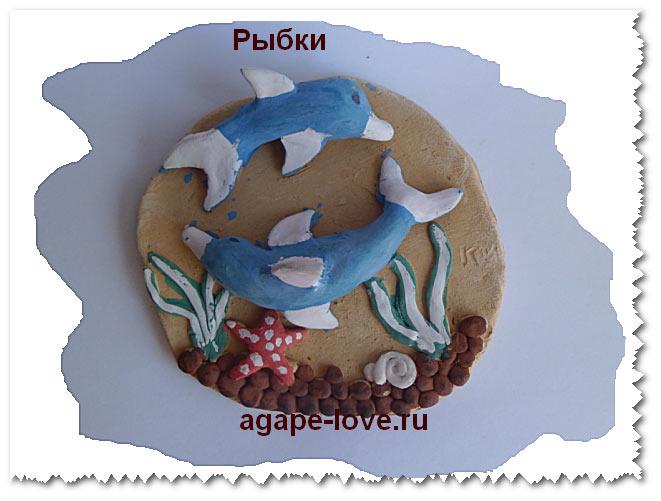 Изделия из глины.Рыбки на тарелочке