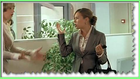 Смотри онлайн стерва(2009)Забавная мелодрама!