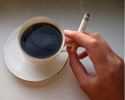 Табак-настоящий друг?Курение за чашкой кофе-психологическая привязанность