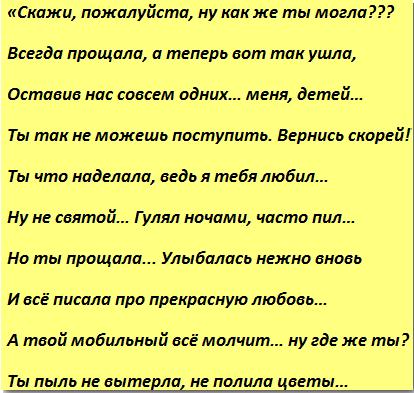 Добрые стихи, Ирина Самарина1