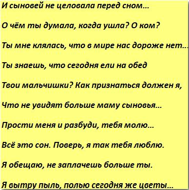 Добрые стихи, Ирина Самарина2