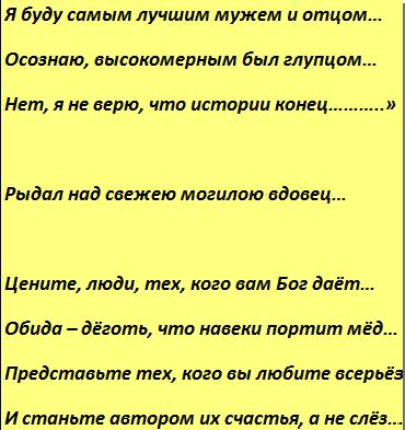 Добрые стихи, Ирина Самарина3