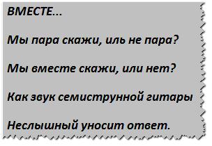 Добрые стихи, Людмила Гуртовенко1
