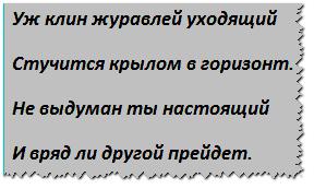 Добрые стихи, Людмила Гуртовенко2