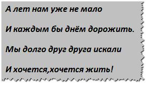 Добрые стихи, Людмила Гуртовенко3