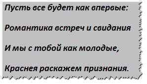 Добрые стихи, Людмила Гуртовенко4