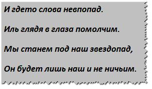 Добрые стихи, Людмила Гуртовенко5