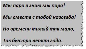 Добрые стихи, Людмила Гуртовенко6