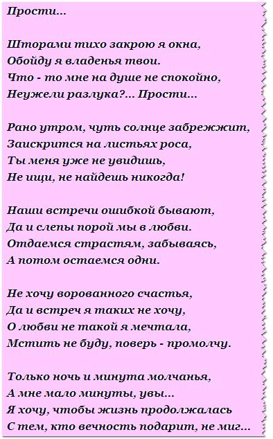 Добрые стихи, Нина Клочко