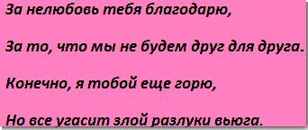 Добрые стихи, Павлова Алена 1
