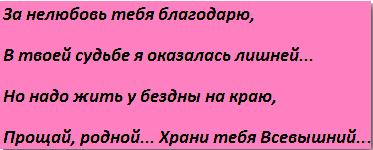 Добрые стихи, Павлова Алена 6