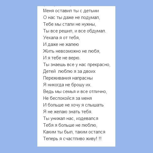 Добрые стихи Ольги Ефименковой - Меня оставил ты